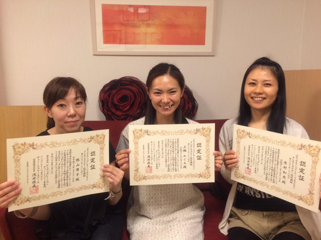 http://www.b-i-n.co.jp/teatree/school_voice/IMG_4647.JPG