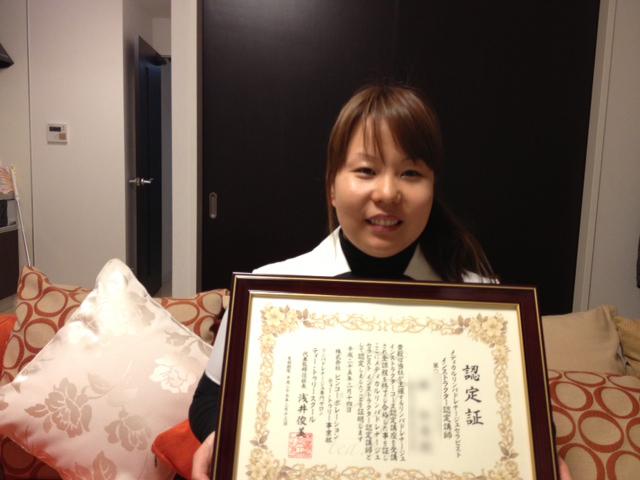 http://www.b-i-n.co.jp/teatree/school_voice/images/hayashi.jpg