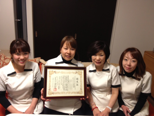 http://www.b-i-n.co.jp/teatree/school_voice/images/hayashi_other.jpg