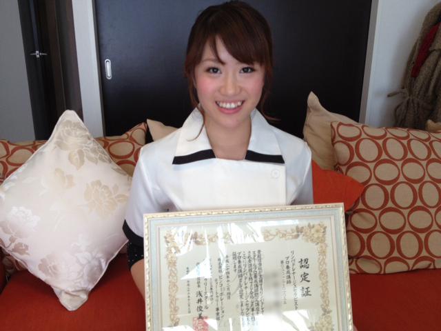 http://www.b-i-n.co.jp/teatree/school_voice/images/kana.jpg