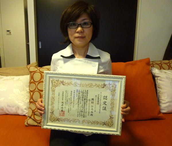 http://www.b-i-n.co.jp/teatree/school_voice/images/p_okamura.jpg