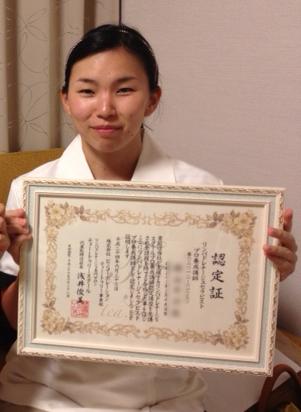 http://www.b-i-n.co.jp/teatree/school_voice/images/sekiyama01.jpg